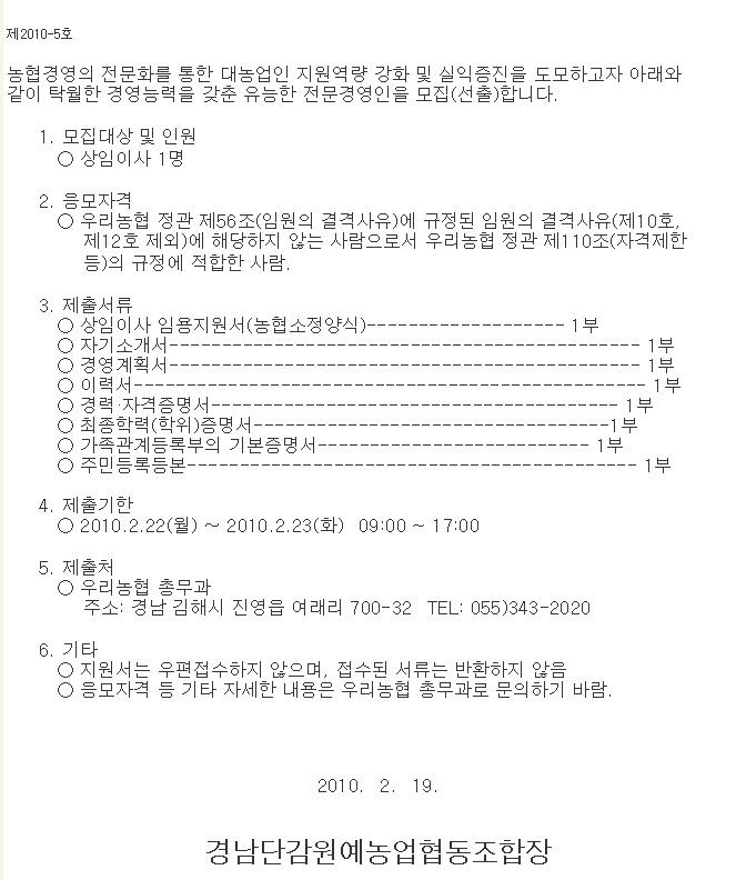 20100219.jpg